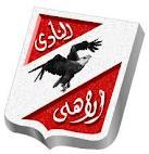 الأهلى يجمد النشاط الرياضى بسبب أحداث التحرير