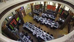 images9 البورصة المصرية   اسعار الاسهم مباشر  أسهم الشركات
