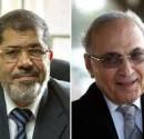 الرئاسية المصرية
